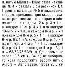 27_ (207x215, 19Kb)