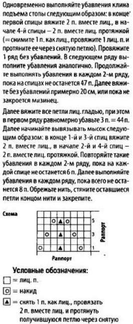 25_ (265x642, 42Kb)