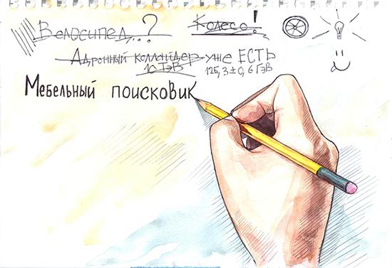 1966518_Istoriya2_8 (550x377, 299Kb)