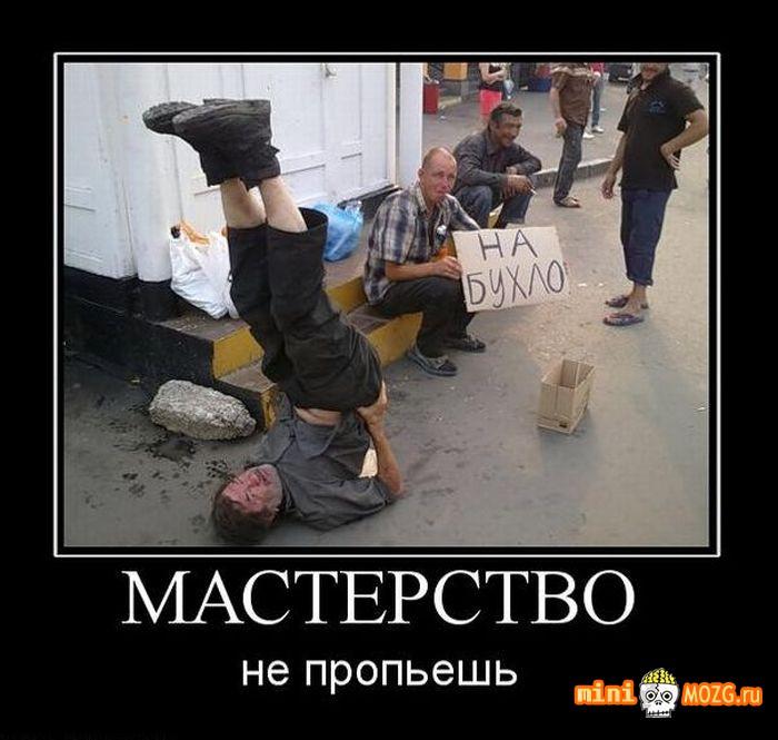 1296479144_1296459713_demotivy (700x665, 86Kb)
