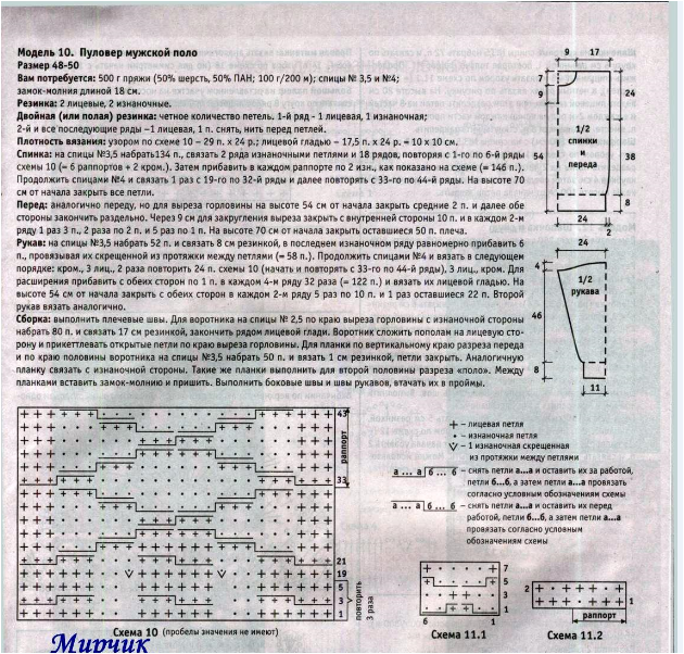 Fiksavimas (630x602, 848Kb)