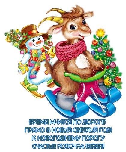 2749438_Novogodnie_pozdravleniya (420x505, 60Kb)