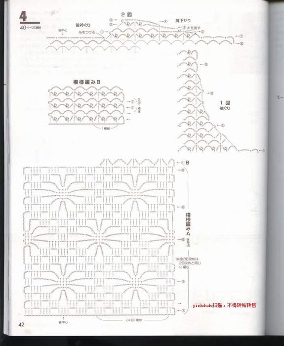 uP2oJF41_hg (575x700, 225Kb)
