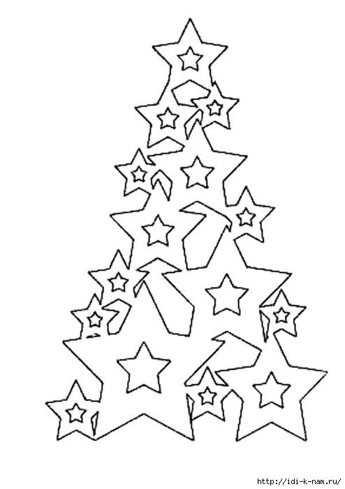 elka-star (494x700, 102Kb)