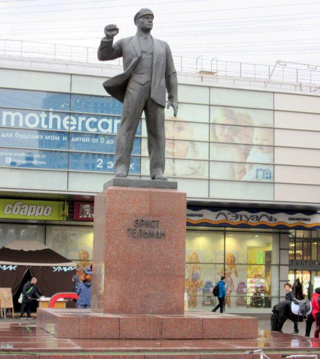 Памятник Эрнсту Тельману на Площади Эрнста Тельмана в Москве.  Район Аэропорт. (625x700, 68Kb)