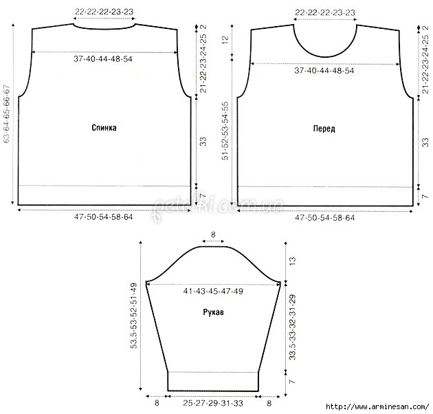 1417269240_pulover-vykr (550x602, 90Kb)