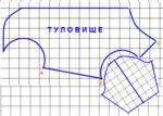 Превью leg_position_(1) (630x450, 112Kb)
