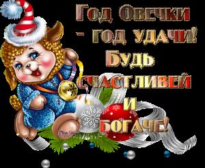 119272249_119205716_skachannuye_fayluy5 (300x245, 134Kb)