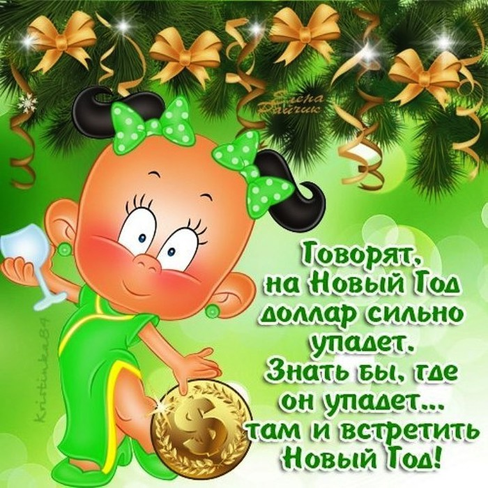 4387736_Novii_2015 (700x700, 147Kb)