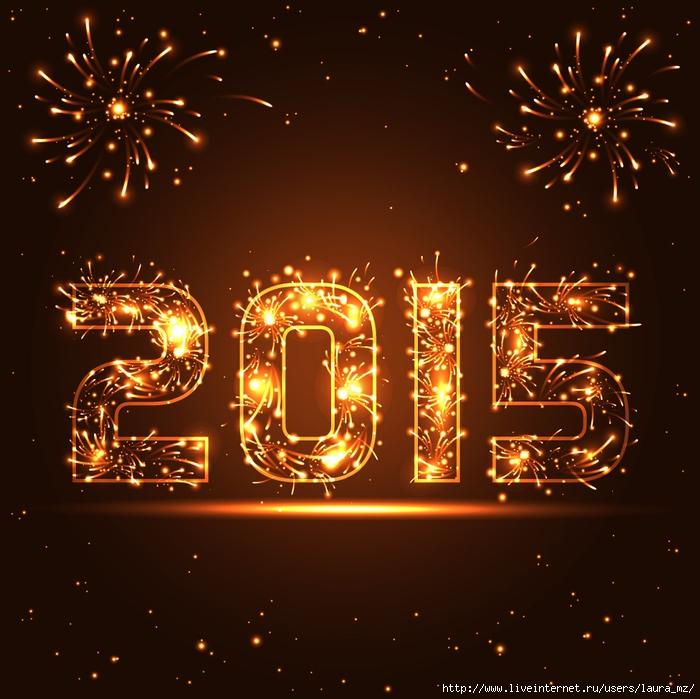 happy-new-year-2015-gold-1380 (700x699, 291Kb)