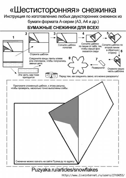 6стор.page001 (494x700, 179Kb)
