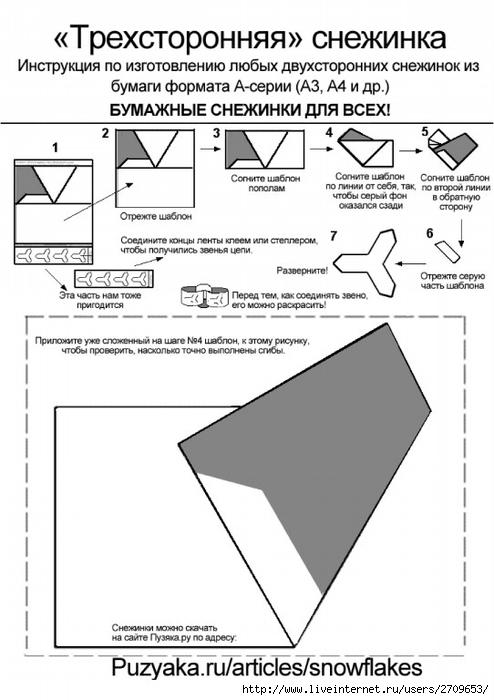 3стор.page01 (494x700, 177Kb)