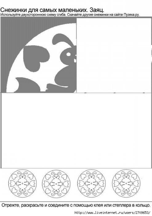 животные.page1 (494x700, 122Kb)