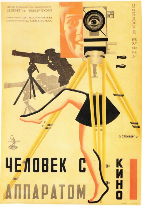 3455057_The_Man_with_the_Movie_Camera_1929707x1024 (483x700, 238Kb)