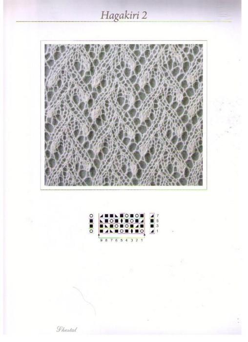 Qrp0ROj0DVg (508x700, 215Kb)