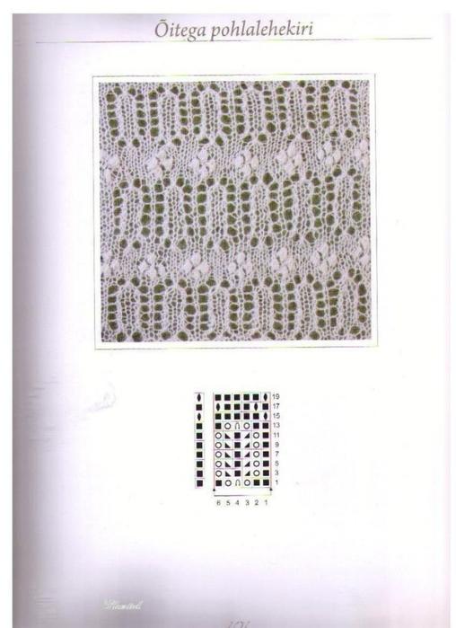 0X4uolcR3p0 (508x700, 239Kb)