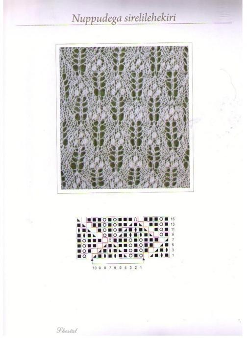 HdEnarft1us (508x700, 220Kb)