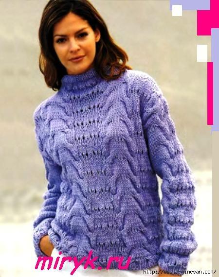 голубой-свитер-фото (450x570, 142Kb)