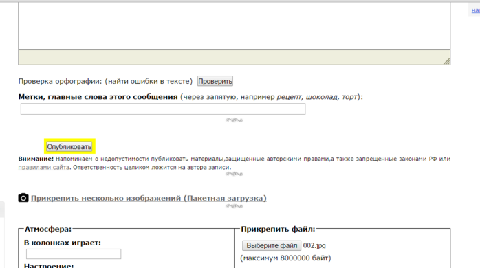 Дневник Nata_Liya LiveInternet - Российский Сервис Онлайн-Дневников - Google Chrome 2015-01-02 16.51.12 (700x390, 66Kb)