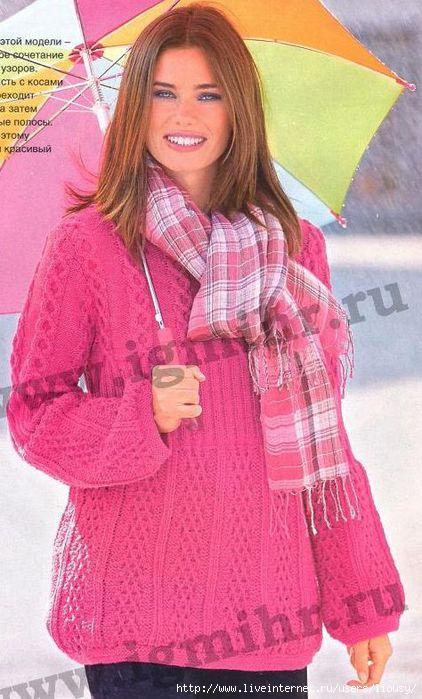 розовый пуловер1 (422x700, 183Kb)