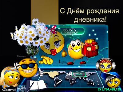 0_76c94_ad219a63_XL (400x300, 191Kb)