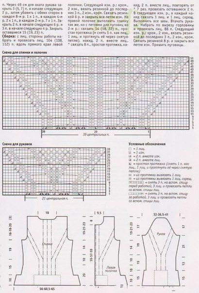 3nCF4UnPlTs (410x604, 68Kb)