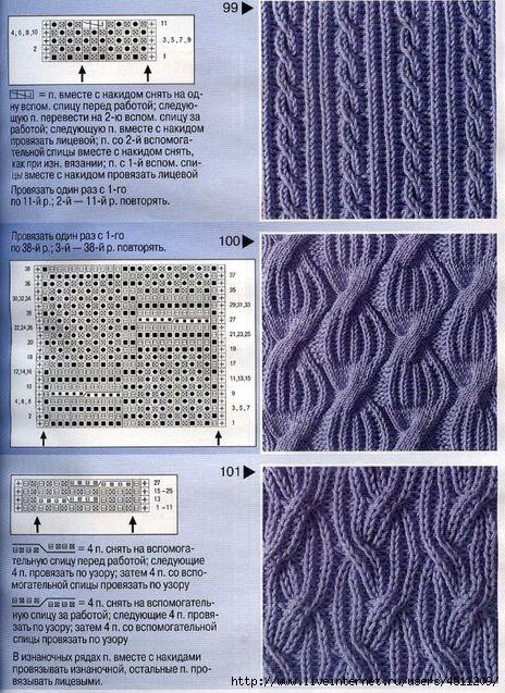 105114863_0_a2e28_ca460b65_XXXL (2) (464x637, 274Kb)