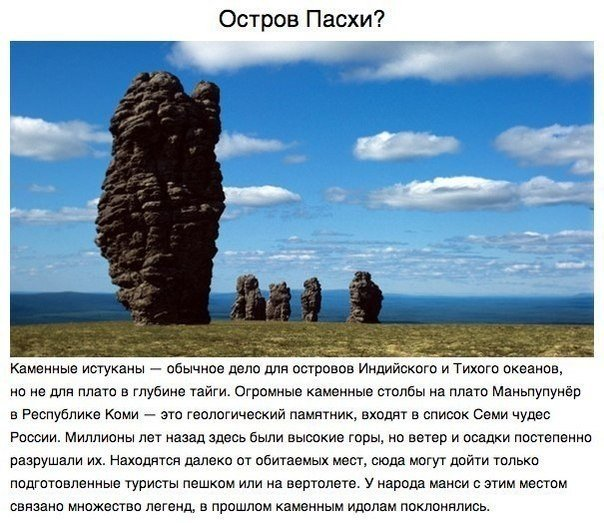 ОСТРОВ ПАСХИ (604x523, 79Kb)