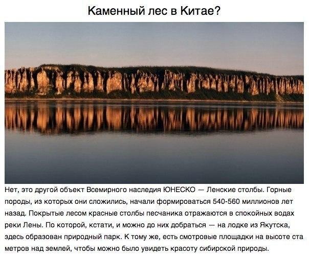 КИТАЙ (604x505, 72Kb)