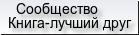 6V8Hqck1CrVQ (139x35, 6Kb)
