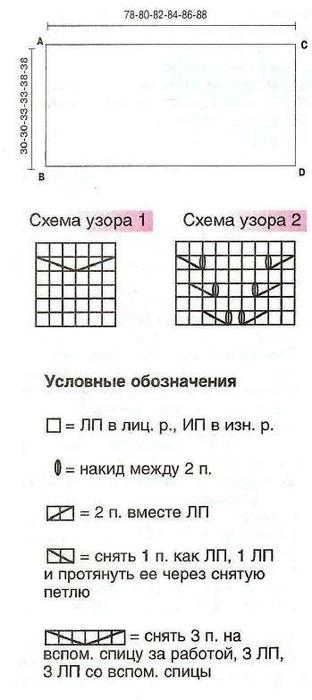 3 (312x700, 125Kb)