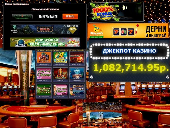 официальный сайт какие казино реально выплачивают