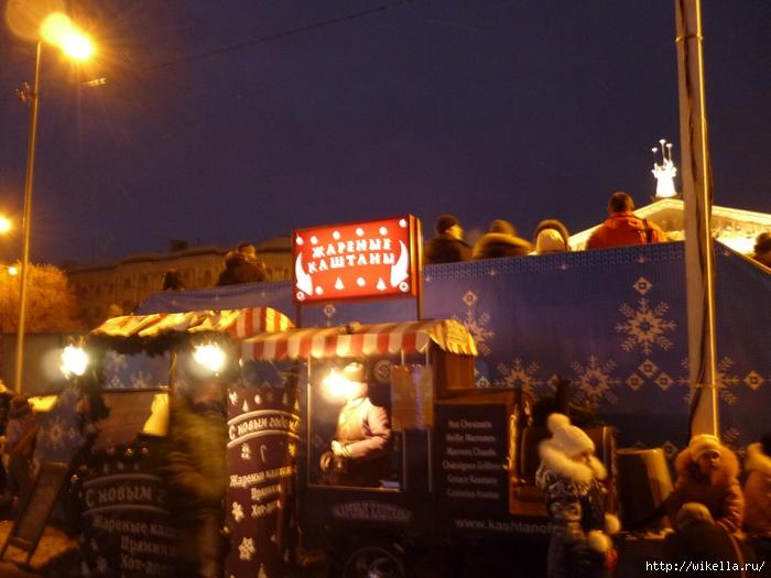 Новогодняя площадь Ленина-каштаны (700x525, 261Kb)