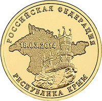 01 10-rublej-respublika-krym-2014g-revers-200 (200x199, 64Kb)