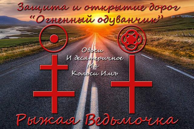 mail_88006692_image-06-01-15-01-37-1 (640x426, 89Kb)