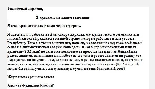 Безымянный (521x301, 156Kb)