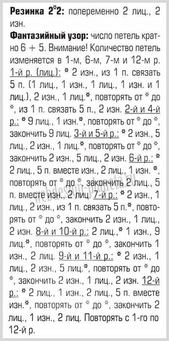 bezhevaya-zhenskaya-bezrukavka-spitsami-tehniki (347x700, 182Kb)