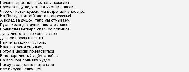 5745884_ (637x244, 14Kb)