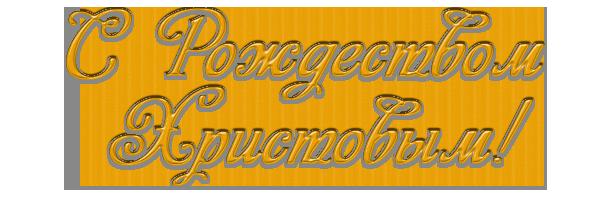 http://img0.liveinternet.ru/images/attach/c/0/119/426/119426886_0_e4b1b_c08288e2_orig.png