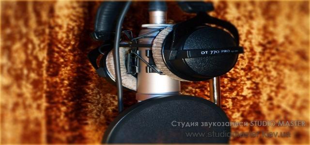 5749347_Studio_Master00004 (640x300, 100Kb)