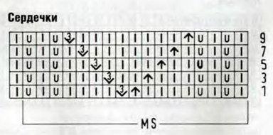 1112-23 (384x190, 20Kb)