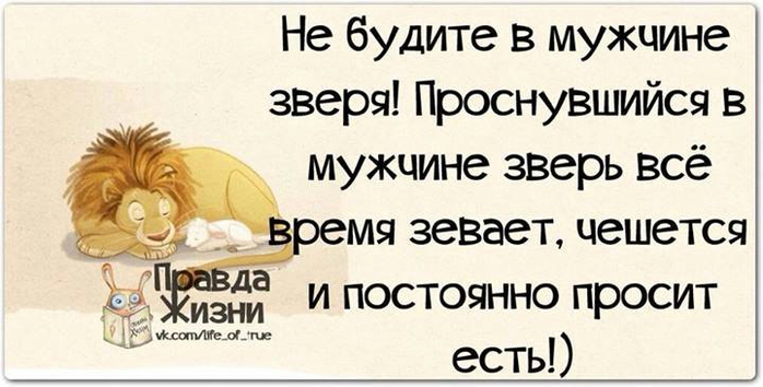 3821971__1_ (698x354, 242Kb)