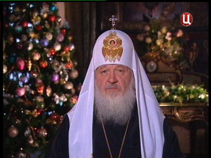 Рождественское послание Святейшего Патриарха Московского и всея Руси Кирилла (700x525, 52Kb)