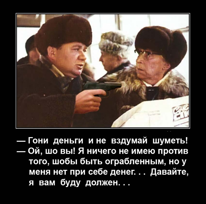 Анекдоты Про Воров