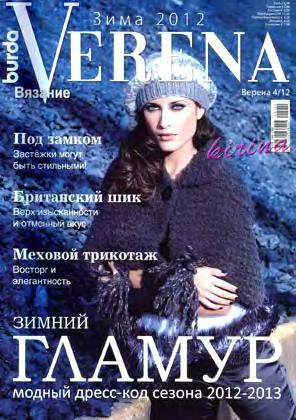 Verena_2012_04_1 (296x420, 161Kb)