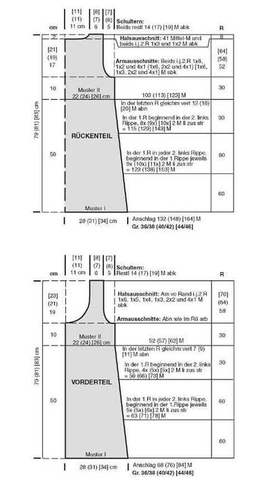 shema-kardigana-besplatno (376x700, 98Kb)