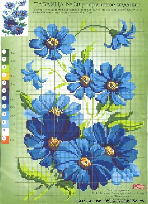 Вышивка крестом цветы синие 66