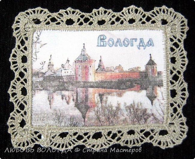 Как перенести изображение на ткань на примере изготовления текстильного магнитика/1783336_4_24 (650x530, 110Kb)