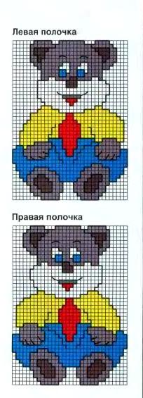 2-1998-06_6 (204x565, 141Kb)
