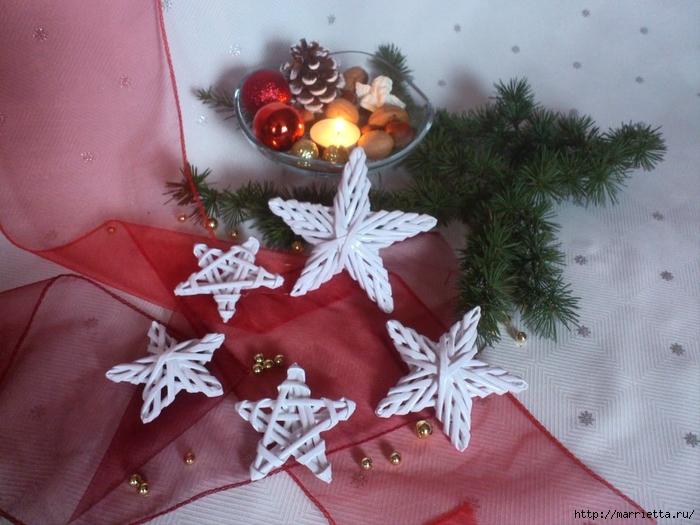 плетение из газет. рождественские идеи (11) (700x525, 271Kb)